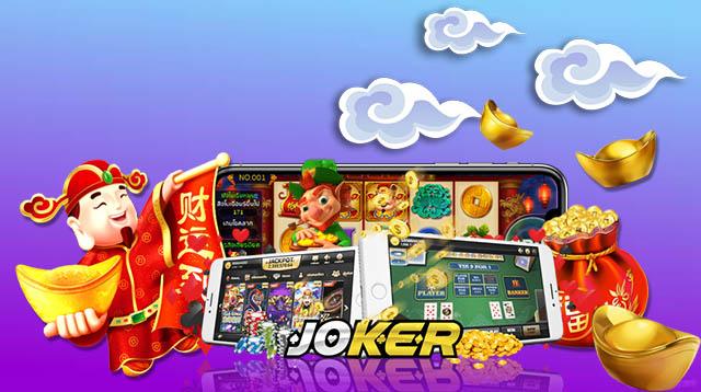 JOKER SLOT คืออะไร แล้วเล่นอย่างไรถึงจะได้เงิน